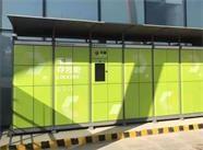 """智能寄存柜投入使用,威海港国际客运中心迈向""""智能化"""""""