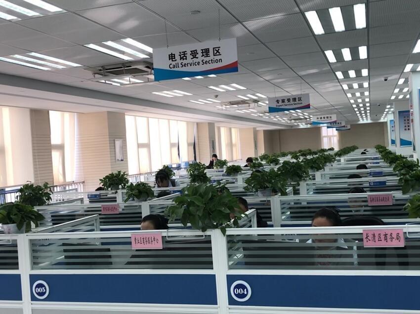 中国(山东)自由贸易试验区济南片区有哪些政策优势?带来哪些机遇?