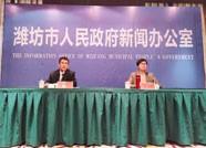 潍坊推进市场准入负面清单制度改革 加快再造审批服务流程