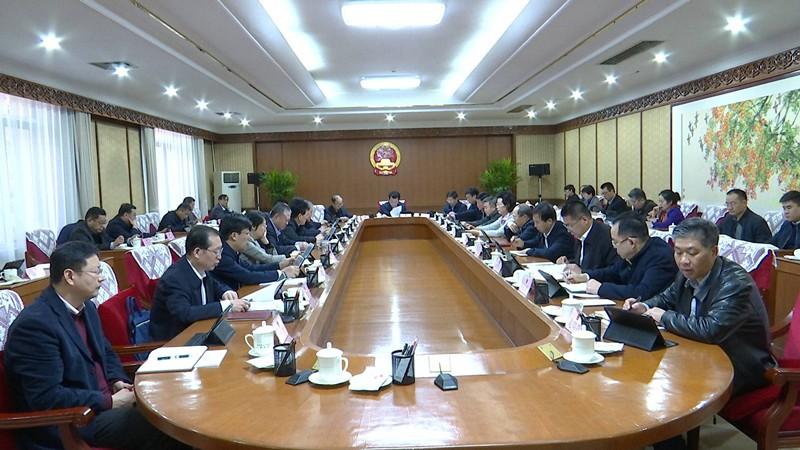 山东省十三届人大常委会主任会议举行第38次会议