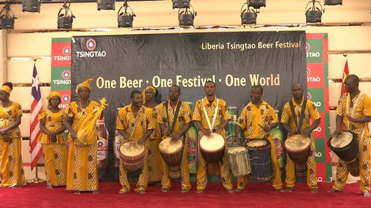 61秒丨中国驻利比里亚大使:啤酒节为商贸文化交流搭建平台