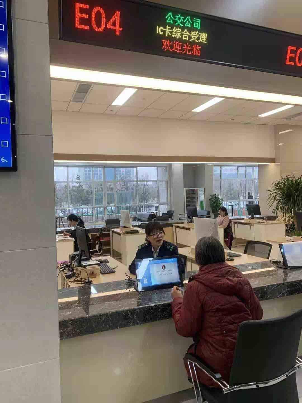 注意啦!淄博公交IC卡新增一处办理网点  市民充值更方便