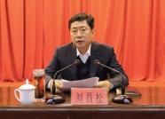刘昌松任中共泰安市岱岳区委书记
