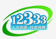 @聊城人,27至29日社会保险业务经办系统和公共服务系统暂停使用