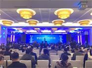 33秒 | 首届中日科技创新合作大会26日在威海召开