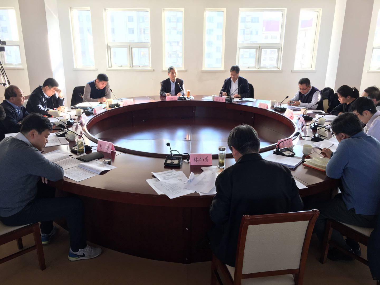 山东省召开疫苗管理联席会议第一次全体会议