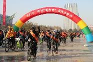 潍坊开展迎接2020年全民骑行 600多名爱好者参与