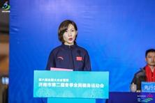 花滑世界冠军张丹任形象大使!济南第二届冬季全民健身运动会开幕
