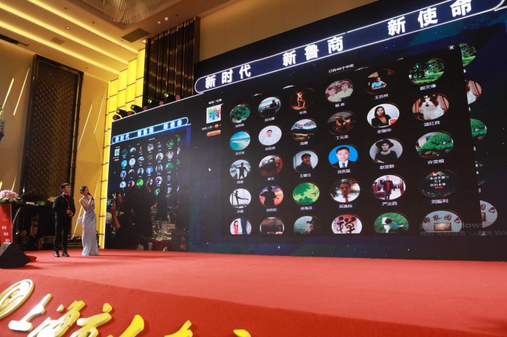 长三角山东商会联盟主席高洪彦:联盟的成立为山东人在长三角搭建起又一个社团平台