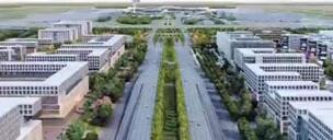 【冲刺四季度·大竞赛 大比武】济南机场改扩建二期工程将打造国际航空枢纽