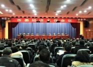 泰安市委经济工作会议举行