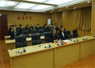 威海两级法院第27次凌晨集中执行行动 共拘传拘留23人
