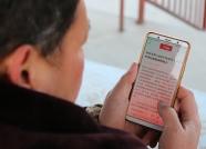 """泰安岱岳区:村里的新时代文明实践点接通wifi,哪里都能刷""""强国"""""""