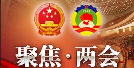 政协第十二届淄博市委员会常务委员会任职名单