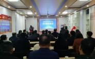 潍坊职业农民学院坊子分院1月3日挂牌成立