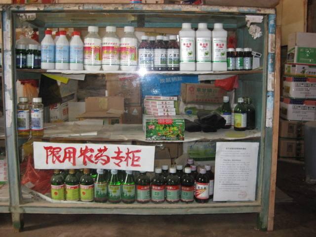 威海荣成集中查处农村集贸市场违规售卖鼠药