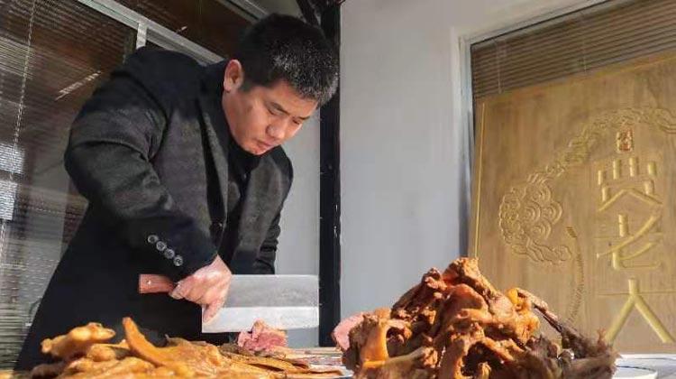 山东老字号|贾老大肉食:真材实料做良心肉食厚道经营立百年老店