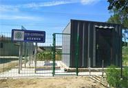 新增规模化供水村庄141个!2019年威海农村饮水安全民生实事项目圆满完成