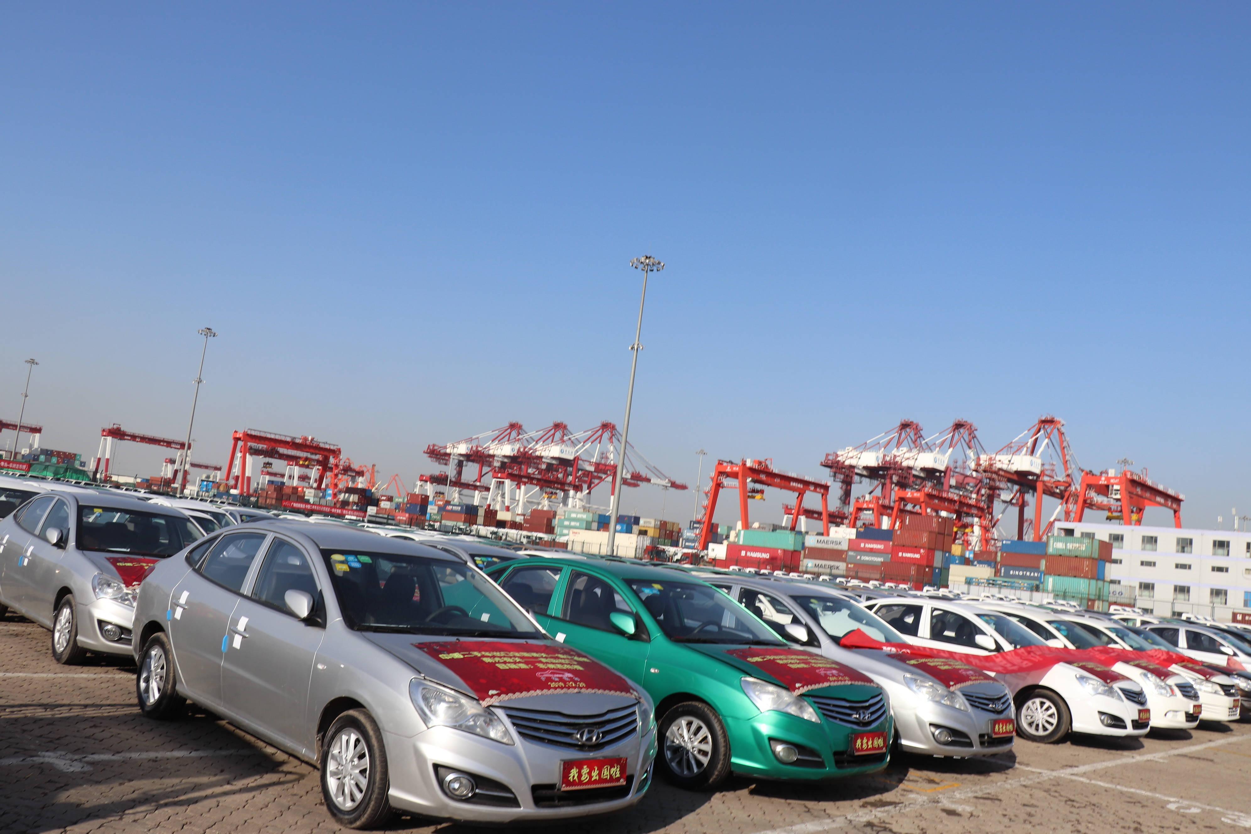 山东首次批量二手车从山东港口青岛港发运出口