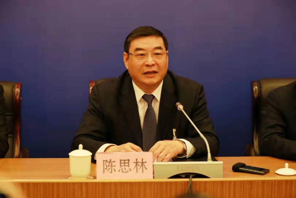 淄博市发改委陈思林:持续扩大对外开放 建设淄博内陆港