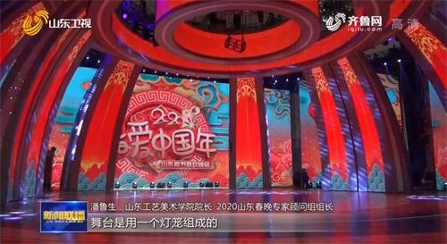 【探班2020山东春晚】舞台搭建完成 节目陆续进场彩排