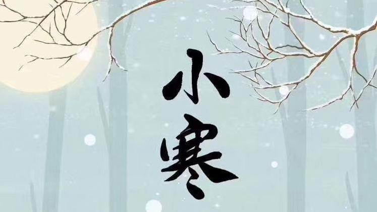 再等等!大雪7号到济南!