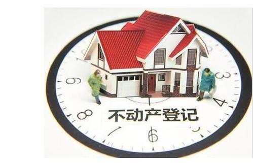 滨州这个小区内多幢楼房可办理不动产登记了