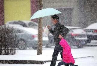 济宁降水情况发布 降雪时段集中在7日白天