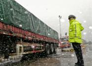 抛洒防滑融雪物资1万余吨 2020年首场降雪山东未出现较大以上交通事故
