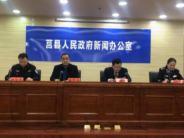 日照莒县发布禁限燃放烟花爆竹通告 这些区域一律禁燃