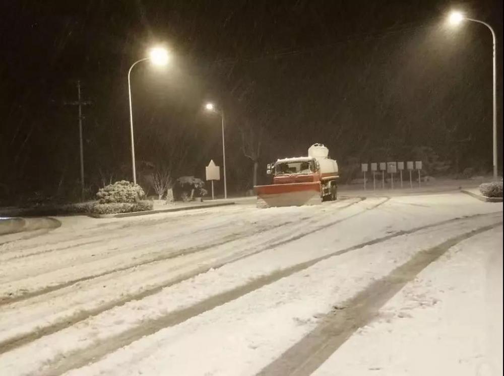 威海2020年首场降雪 共出动各类清雪设备车辆1098台