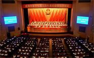 威海市十七届人大四次会议开幕