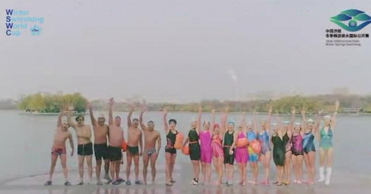 175秒丨第八届中国济南冬季畅游泉水国际公开赛宣传片正式发布