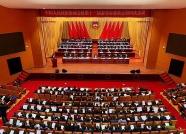 泰安市政协十三届四次会议隆重开幕