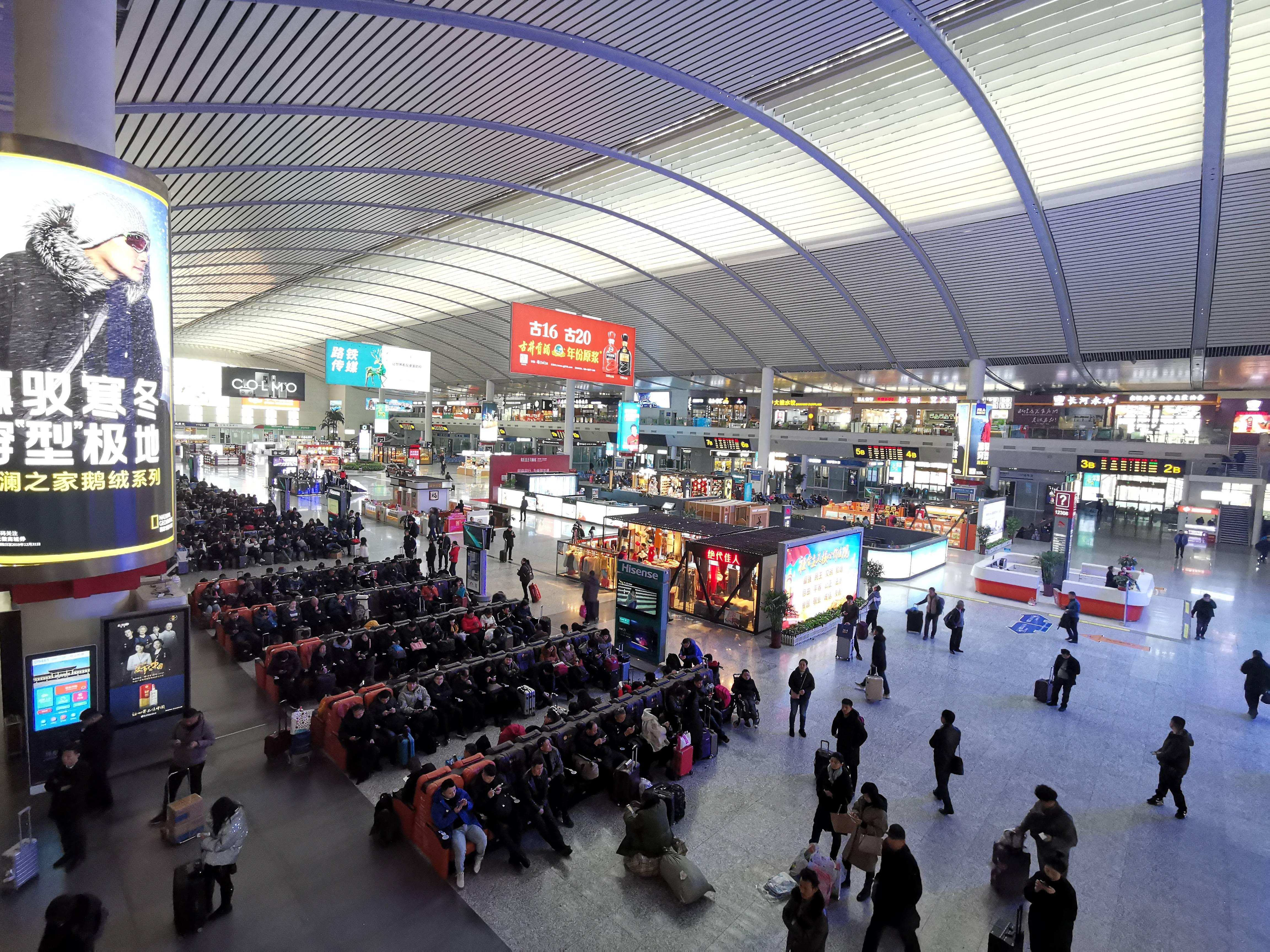2020年铁路春运明天启动 济青周边区域首开高铁无轨站