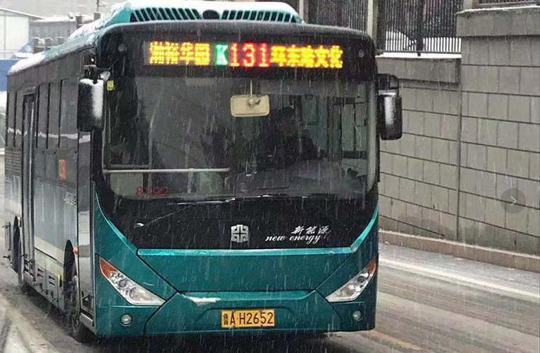 受降雪结冰影响 济南公交尚有34条线路临时停运 14条线路临时调整