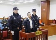 济南中院一审公开开庭审理人保投资控股有限公司原党委书记、总裁刘虹受贿案
