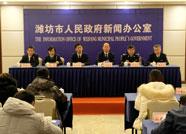 2020春运1月10日启幕 潍坊交通运输系统全力备战