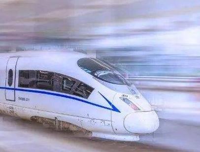 济莱高铁全线完成招标 钢城区段已具备施工条件