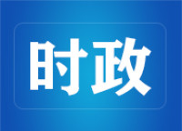 高旭光参加市政协委员分组讨论