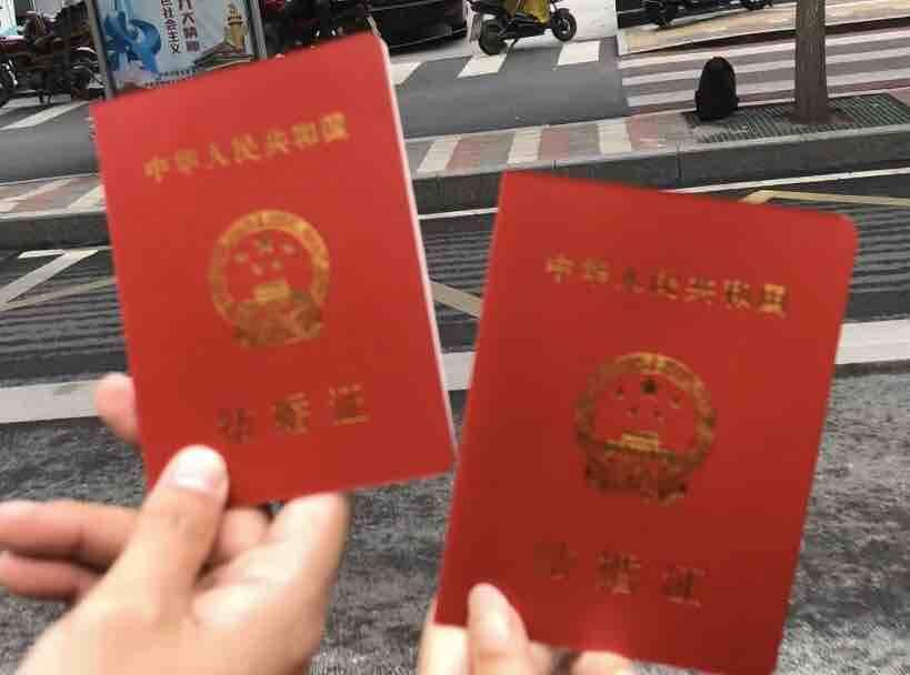 """@济南新人 2月2日千年一遇""""对称日"""" 叫上你的爱人来领证吧!"""
