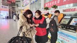 关注春运|春运期间聊城旅客运量预计159.03万人次
