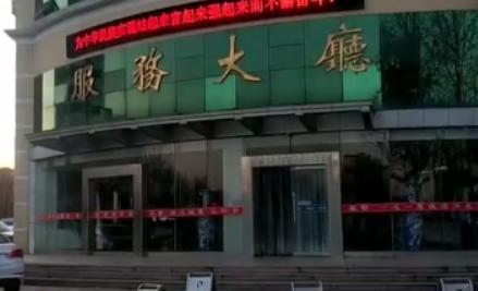 """烟台莱阳一市民房子抵押撤销决定遭""""质疑""""房产到底该咋解押?"""