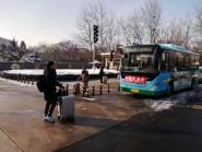 """57秒丨在潍坊就读的学子们有福了 春运""""校园直通车""""上线"""