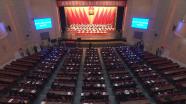 威海市第十七届人民代表大会第四次会议闭幕