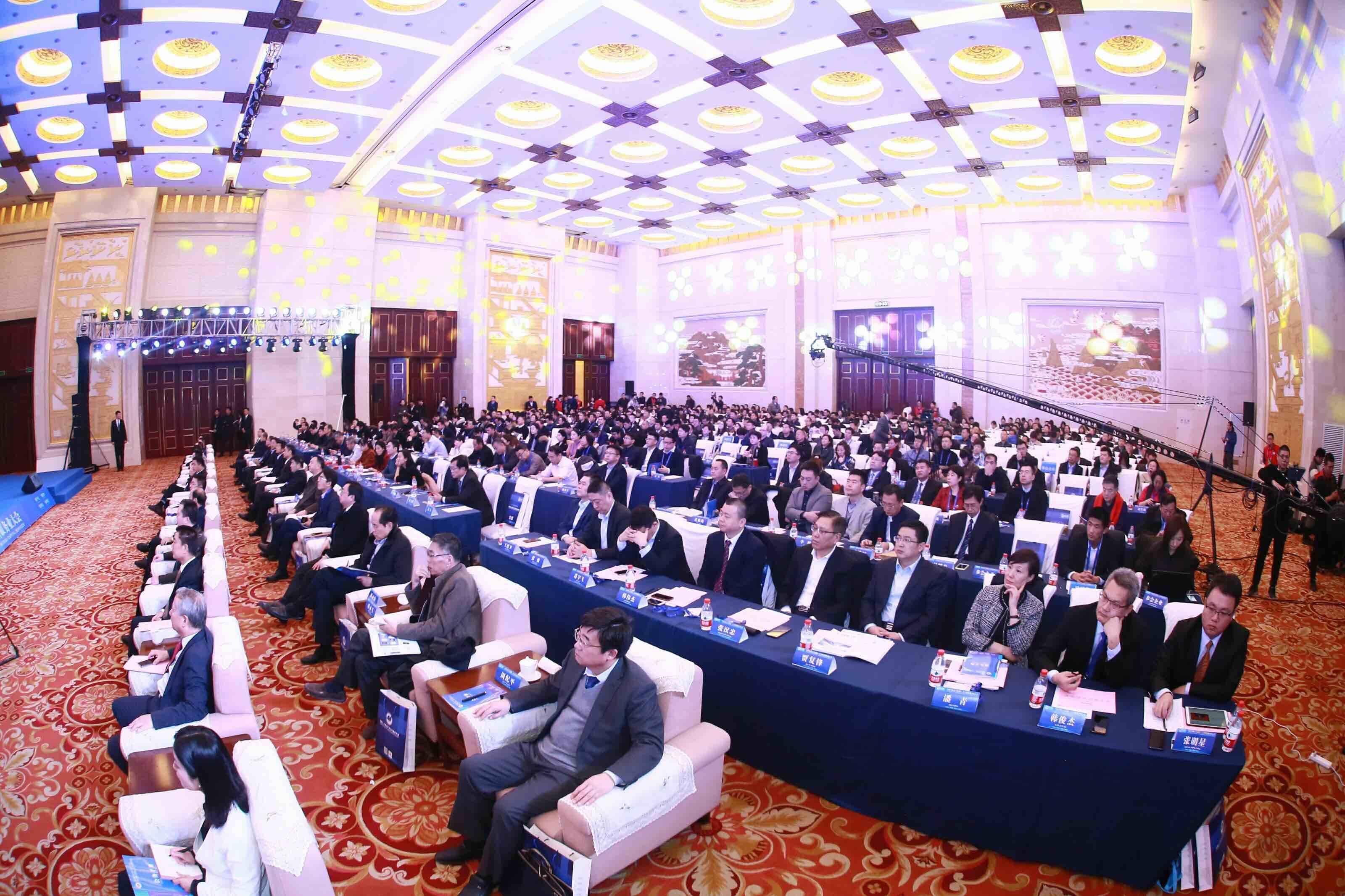 500多名大咖齐聚一堂!首届全球人力资本服务业大会今日在济南举办