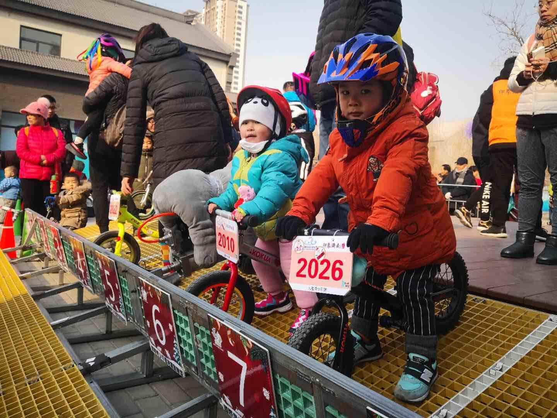 济南市自行车运动协会召开理事会议 部署2020年工作计划