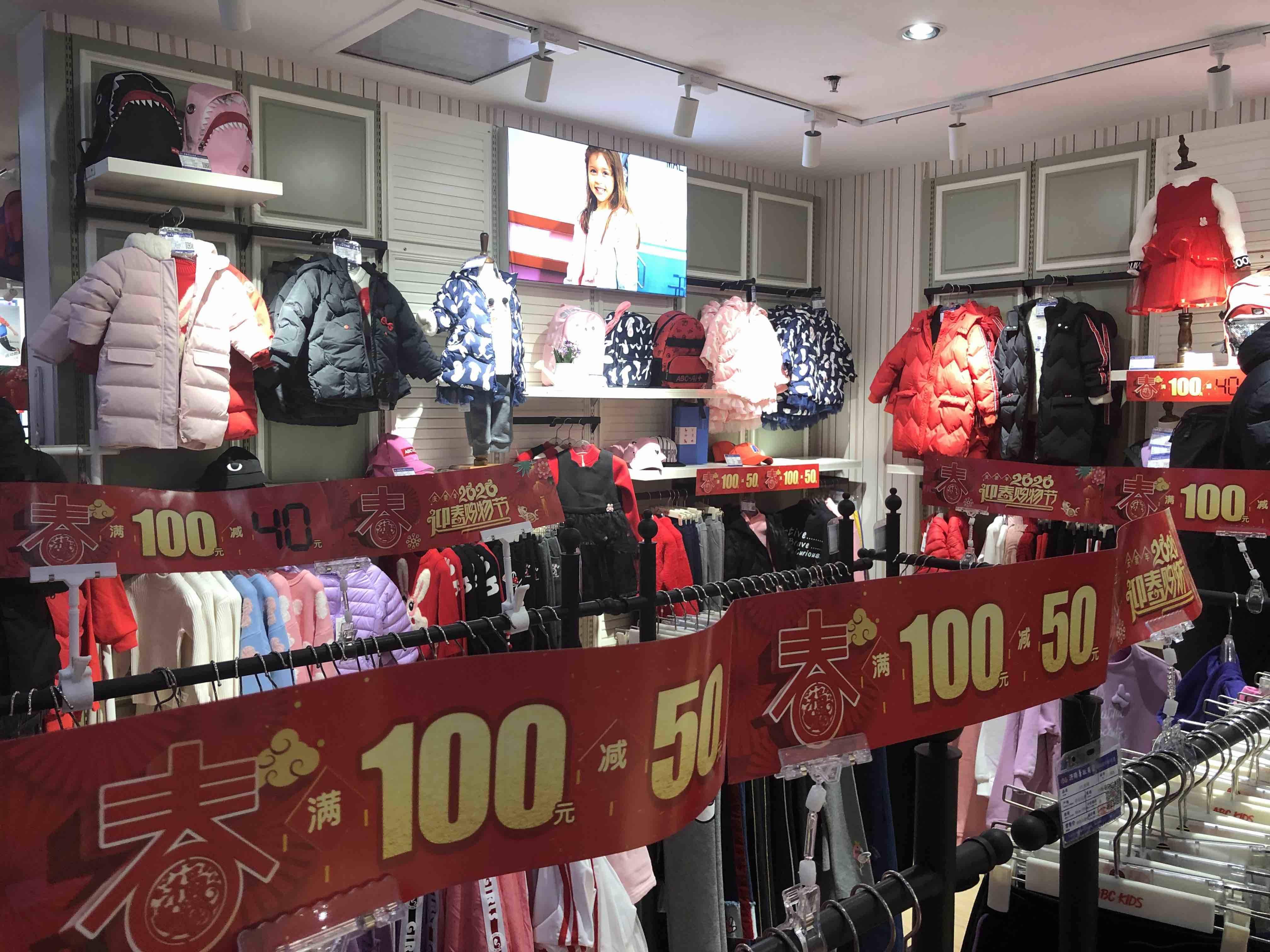 山东省市场管理局针对春节期间市场中儿童服装等进行抽样调查