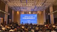 41秒|扬帆远航!11家企业与山东港口威海港签订战略合作协议