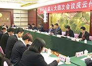 代表发言反映企业遇发展难题,庆云县委书记当场表态,县长率队现场解决